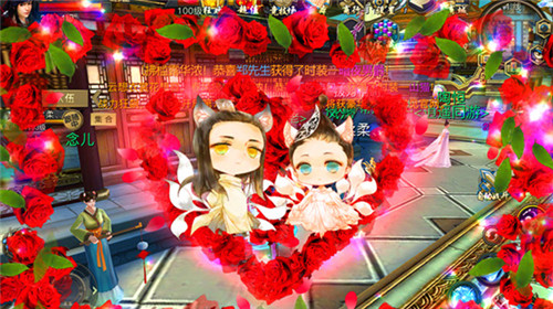 《青丘狐传说》评测:2016年3D仙侠手游中颜值担当