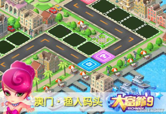 大富翁9上海广州澳门地图一览