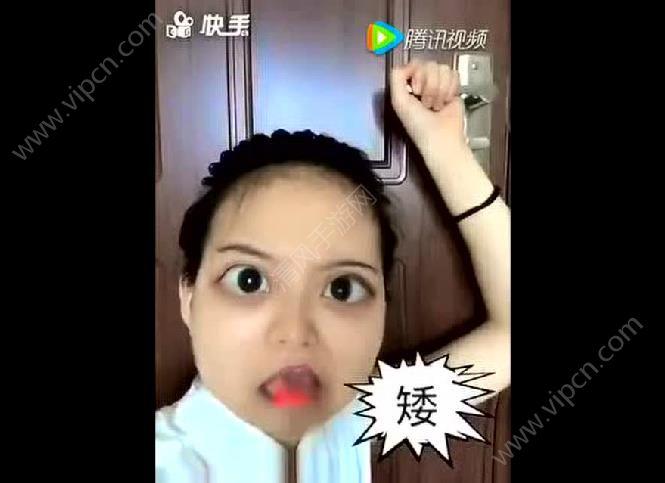 快手魔法表情怎么玩 快手魔法表情使用方法教程图片