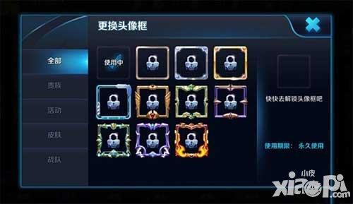 王者荣耀新版战队系统介绍 王者荣耀战队玩法新增了什么