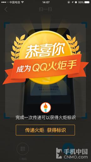 手机QQ用上了AR技术 使用方式很第8张图