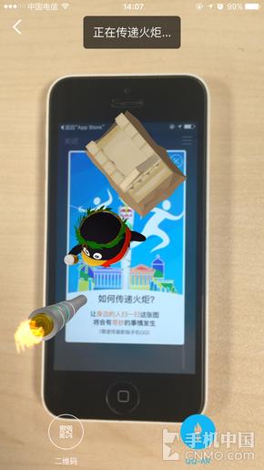 手机QQ用上了AR技术 使用方式很第7张图