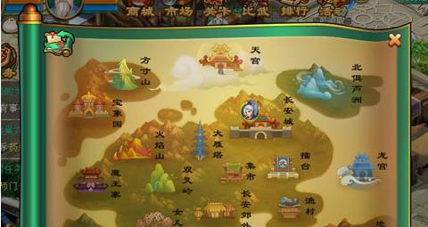 逍遥西游手游 世界地图组成 游戏攻略介绍
