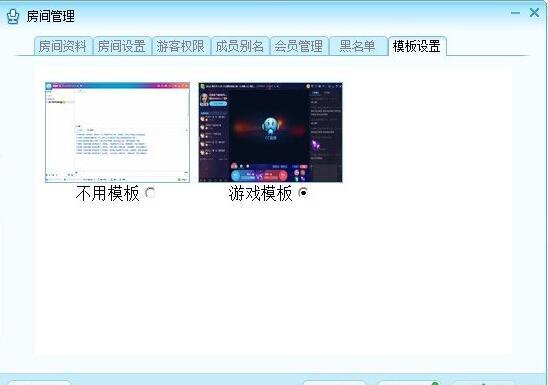 网易cc怎么直播游戏_cc直播怎么全屏看游戏 cc直播全屏看游戏方法