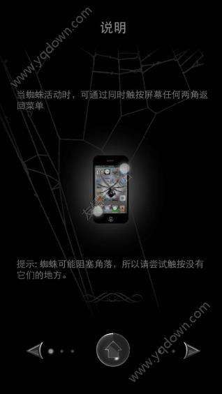 苹果恶作剧用文件恶作剧教程版详细蜘蛛Note4如何用蓝牙传送apk蜘蛛图片
