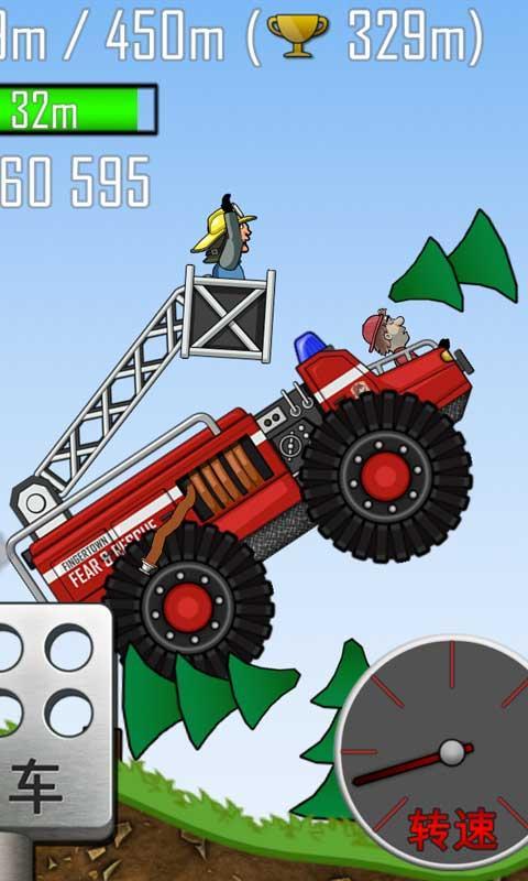 登山赛车app截图3
