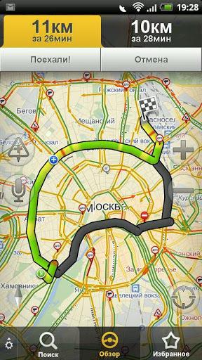 Yandex Navigator截图2