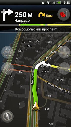 Yandex Navigator截图1