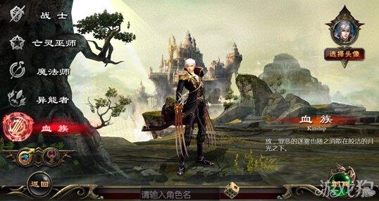《魔域口袋版》的圆桌骑士是个非常好的系统,想要快速升级也可以利用