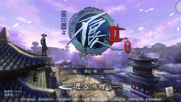 《不良人2》评测:顶级国漫打造传统RPG