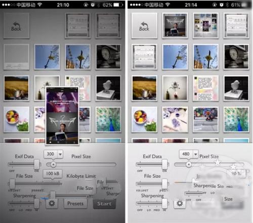 历趣app下载 资讯 教程 微信/qq聊天表情怎么制作 qq/微信聊天最全