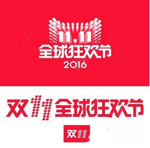 2016淘宝双11淘金币互动答题赢店铺优惠券规则及玩法教程