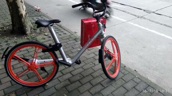摩拜单车app怎么收费 三联