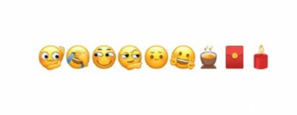微信新emoji表情有哪些 新emoji表情安卓机怎么没有图片