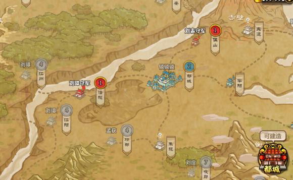 头寨子镇地图