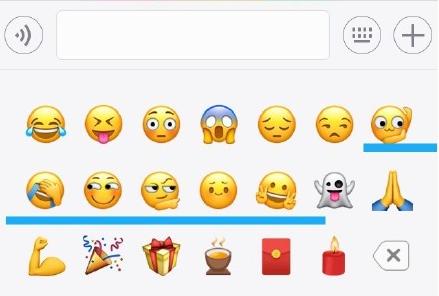 微信emoji捂脸新表情怎么打 捂脸,皱眉,奸笑emoji新魔性表情包图片