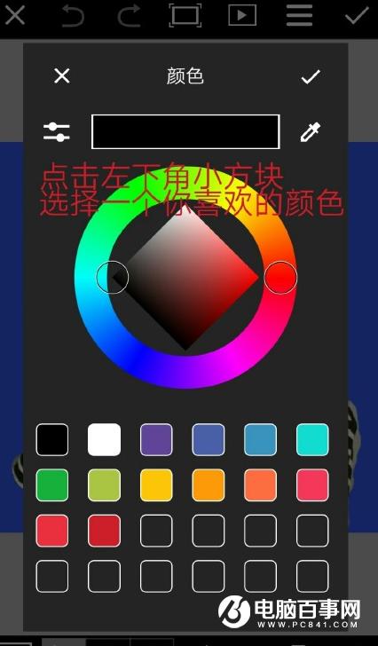picsart怎么抠图 picsart抠图教程
