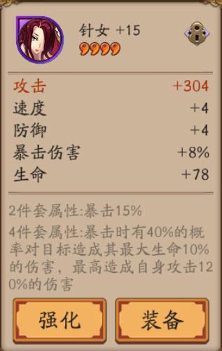 阴阳师大课堂第二节:御魂属性如何计算