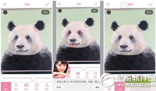 美丽拍app怎么用 美丽拍app使用方法介绍2