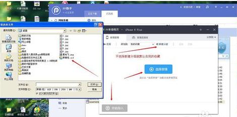 如何把QQ表情包导入到微信 如何给手机导入QQ表情包 微信表情包