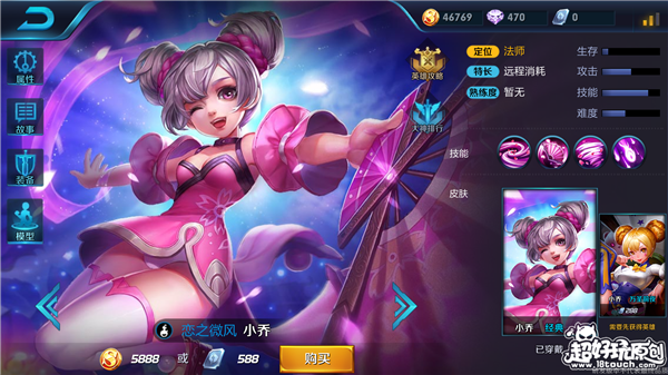 Screenshot_2017-01-19-18-23-14-106_com.tencent.tm.png
