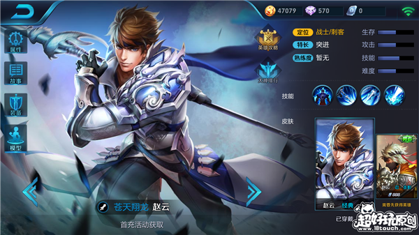 Screenshot_2017-01-23-16-30-33-048_com.tencent.tm.png