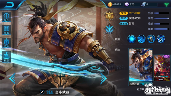 Screenshot_2017-01-23-16-29-54-136_com.tencent.tm.png