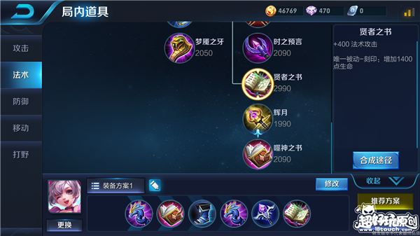 Screenshot_2017-01-19-18-24-04-315_com.tencent.tm.png