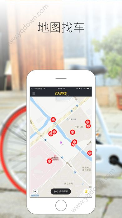 ddbike单车怎么样?ddbike单车和摩拜单车哪个好?[图]图片1