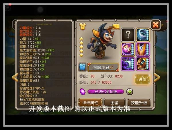 刀塔传奇十月签到英雄黑暗小丑曝光 (2).jpg