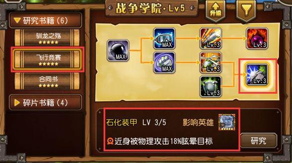 刀塔传奇十八章BOSS虚空高分阵容搭配 (3).jpg