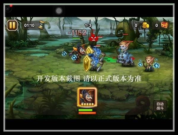 刀塔传奇十月签到英雄黑暗小丑曝光 (6).jpg