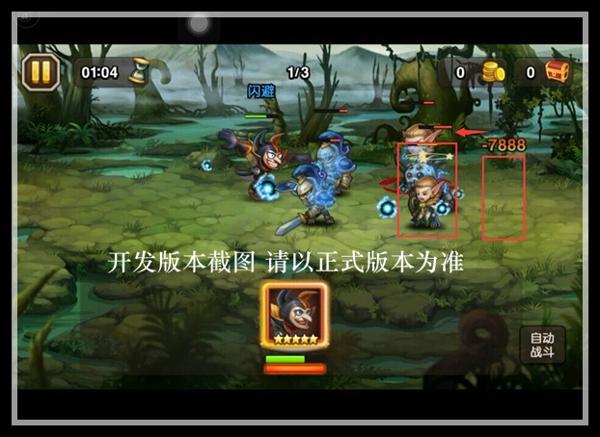 刀塔传奇十月签到英雄黑暗小丑曝光 (8).jpg