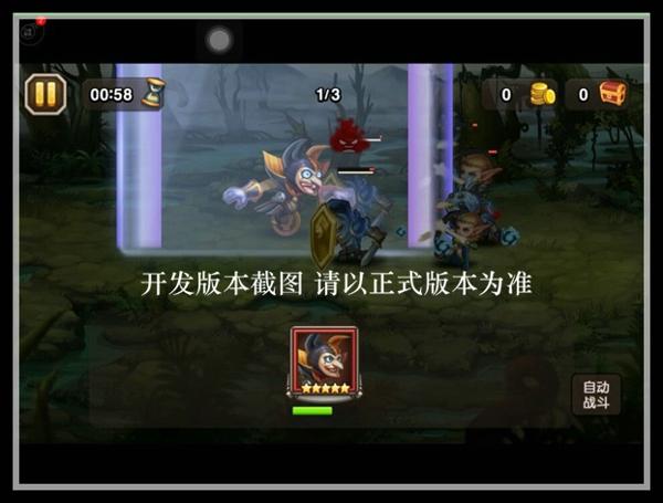 刀塔传奇十月签到英雄黑暗小丑曝光 (4).jpg