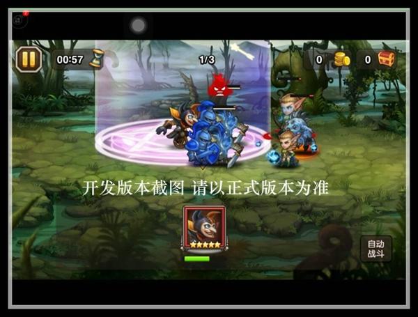 刀塔传奇十月签到英雄黑暗小丑曝光 (5).jpg