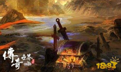 传奇世界手游法师火墙 火墙使用技巧