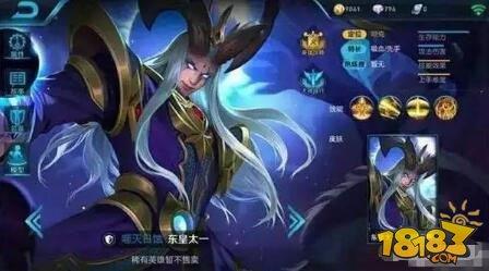 王者荣耀新英雄鬼谷子和东皇太一 技能上线时间独家曝光