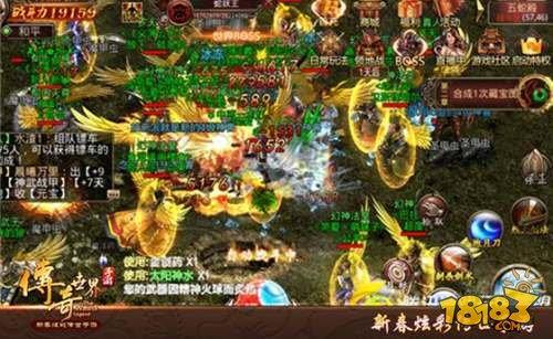 传奇世界手游逆魔和蛇妖王击杀攻略图片