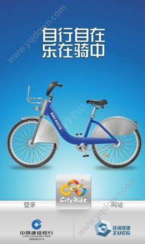 永安行和1步单车哪个好?永安行和1步单车哪个靠谱?[图]图片1