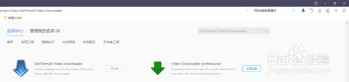 QQ浏览器如何下载网页上的视频
