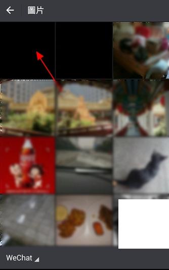 微信头像隐身怎么设置 微信头像隐身隐身图解介绍