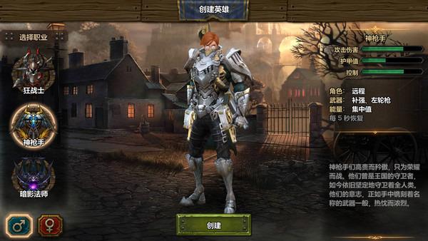 天使之石 评测 酷炫韩式ARPG快餐游戏图片
