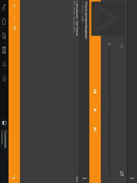AIMP音频播放器截图1