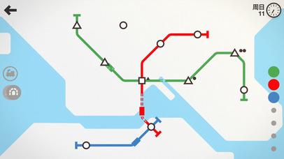迷你地铁截图2