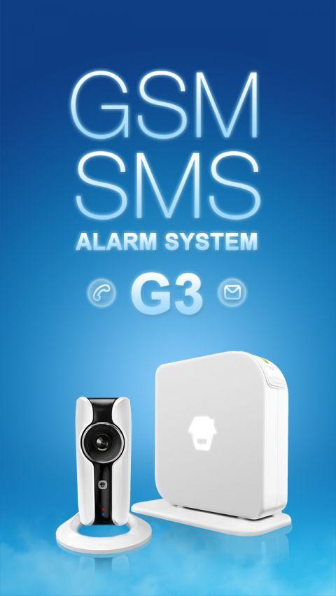 创高G3报警系统截图1
