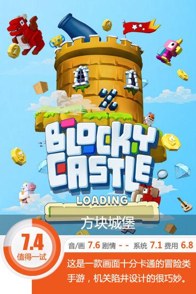 小动物去攀登并征服世界上最危险的高塔城堡,还记得当年悟空所爬上的