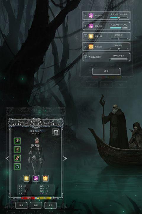 地下城堡2黑暗觉醒截图3