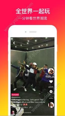 muse全世界一起玩怎么样?muse app好玩吗?[多图]图片1