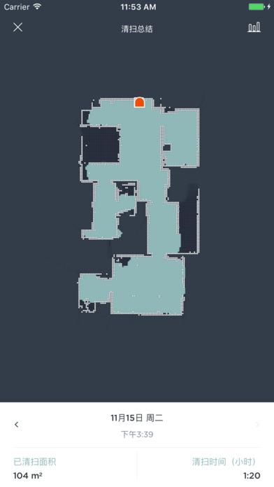 Neato 截图3
