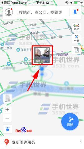 百度地图如何查看全景地图 百度地图查看全景地图方法图片